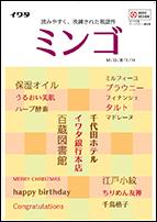 朝日書体カタログ1